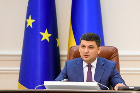 Naftogaz to transfer 90% of profit to state budget - PM