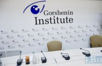 Gorshenin Institute to host online roundtable on economic crisis