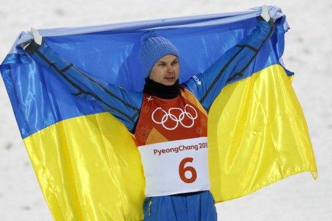 Ukraine's Oleksandr Abramenko wins aerial gold