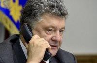 Poroshenko fills e-declaration