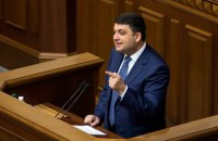PM: no state company buys coal from Russia