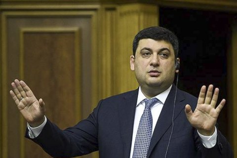 Ukrainian PM complains about lack of authority