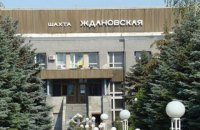 Two miners said killed by blast in occupied Zhdanivka