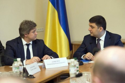 Ukrainian PM initiates finance minister's dismissal