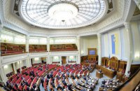 Bill on all-Ukrainian referendum presented for public discussion