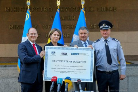 Ukrainian cyber police receive special equipment from OSCE