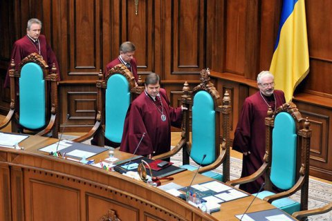 Constitution Court judges refuse to accept conflict of interests on lustration – source