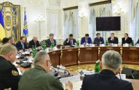 Ukraine to boost defence spending