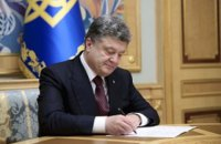 Poroshenko inks law abolishing job contests for heads of local administrations