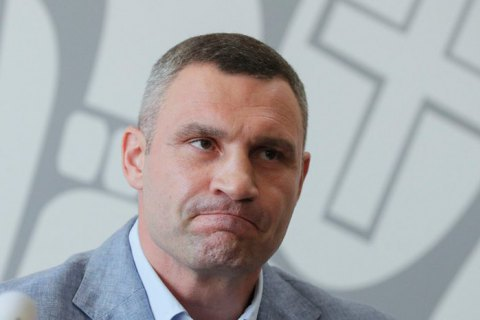 Klitschko asks parliament to disband Kyiv city council