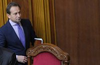 Ukrainian president's party strips two MPs of seats