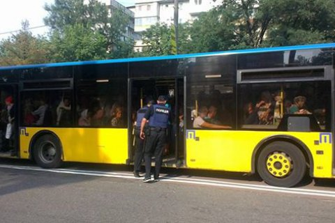 Pilgrims to be bussed to central Kyiv for security concerns