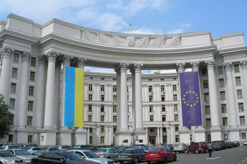 Ukraine not to send ambassador to Russia – Foreign Ministry