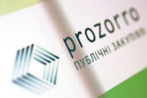 World Bank may procure via Ukraine's ProZorro