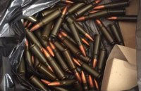 Ukraine set to launch manufacture of ammunition