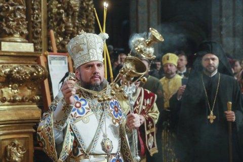 Orthodox Church of Ukraine bans public services over coronavirus