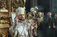Orthodox Church of Ukraine bans public services over coronavirus
