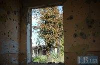 ATO HQ: Luhansk militants shell separatist-held Irmino