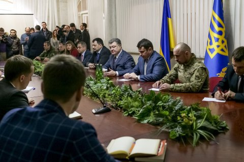 Poroshenko: Networking not to help corrupt officials