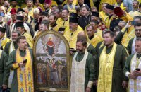 Over 60,000 join procession held by Kyiv-run Ukrainian Orthodox Church