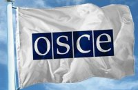 OSCE: artillery shelling killed four civilians in Olenivka