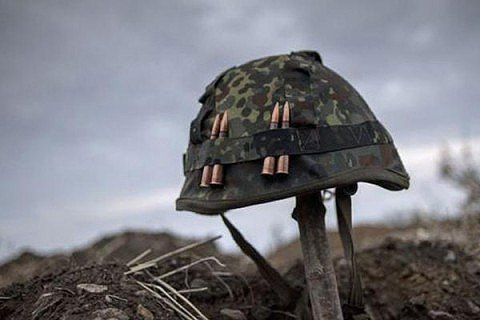 ATO trooper killed in Donbas