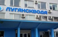 Two employees of Luhansk water company wounded by militants