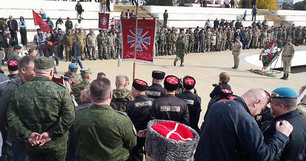 """Rostov-on-Don hosted a congress of Donbas """"volunteers"""""""