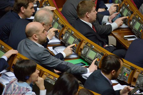 Bill setting quotas on Ukrainian songs on air rejected