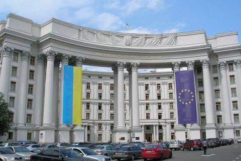 Ukrainian Foreign Ministry criticises Kazakh president's remark on Crimea