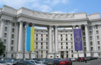 Ukrainian Foreign Ministry criticises Kazakh president's remark on Crimea