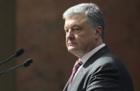Poroshenko not planning to disband parliament