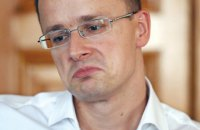 Hungary turns to OSCE, UN, EU over Ukraine's education bill