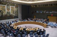 "Ukraine says UN resolution on Israel ""balanced"""
