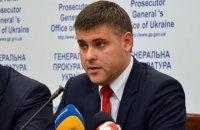 Regional prosecutor said caught accepting bribe
