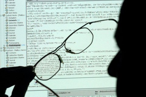 "Ukrainian security service tracks down ""spy software"" with Russian trace"