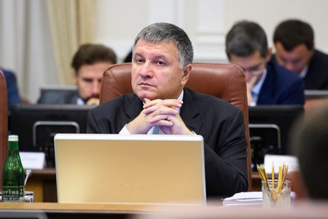 Interior Minister denies conflict with Poroshenko