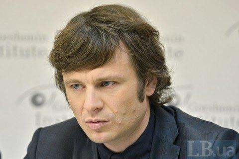 Serhiy Marchenko