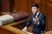 President asks MPs to dismiss foreign, defence ministers, SBU chief