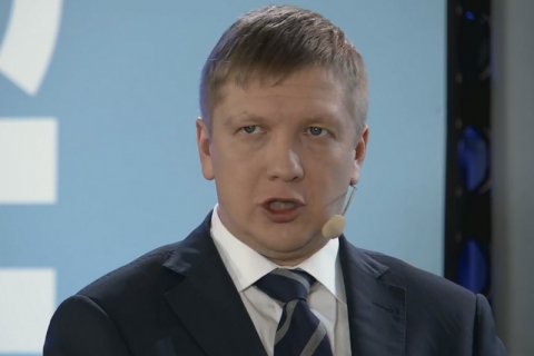 Naftogaz CEO's contract extended