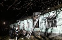 Four killed by fire at Starobilsk mental facility