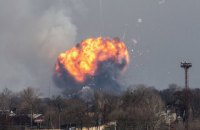 Arms depot fire cost Ukraine 8m dollars, regional authorities say