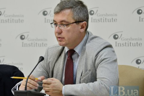 Ukraine not on US priority list, analyst says