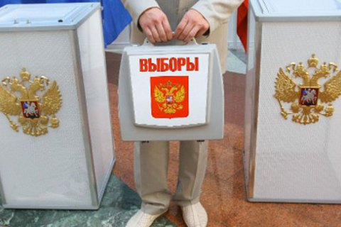"Ukrainian parliament says Russian election in Crimea ""unlawful"""