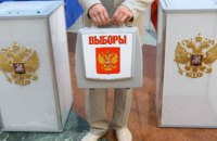 "Ukrainian parliament says Russian election in Crimea ""unlawful"""