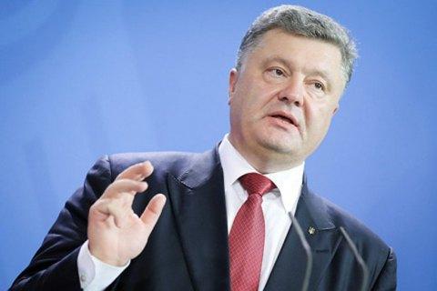 Poroshenko: no elections in Donbas at Russia's gunpoint