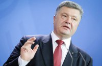 Poroshenko: no elections in Donbas at Russia's gunpoint