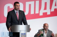 Klitschko steps down as head of Poroshenko Bloc