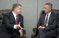 Poroshenko: Next ambition is NATO membership action plan