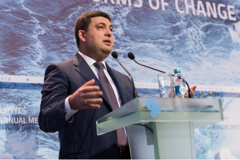 PM: Ukraine to become successful in 3-5 years